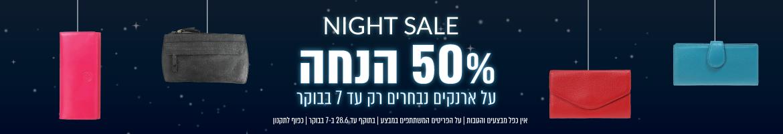 Night Sale Wallets